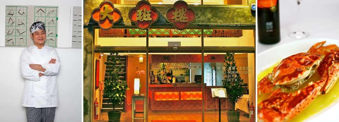 Asia's Best Restaurants